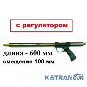 Зелинка ружьё для подводной охоты Zelinka Techno 600 мм; со смещением 100 мм; с регулятором