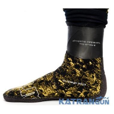 Шкарпетки для підводного полювання Sargan Сталкер, 5 мм
