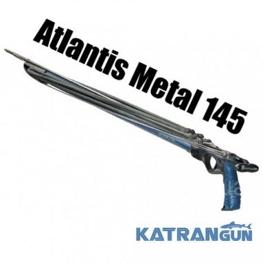 Арбалеты подводной охоты Salvimar Atlantis Metal 145 см