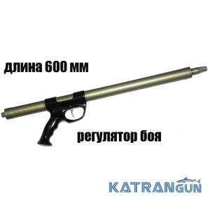 Алюмінієва Зелінка Королівського 600 мм