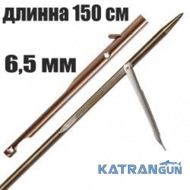 Гарпун Mares Speed к ружьям 6,5 мм Tahitian L 150 для Viper Pro