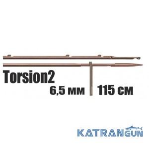 Гарпун для подводного арбалета Salvimar Torsion2; 6,5 мм; 115 см;
