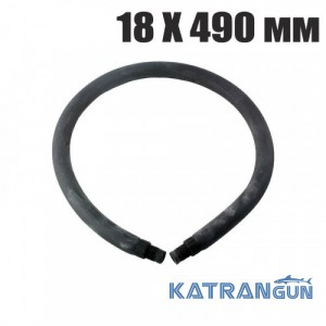 Арбалетная кольцевая тяга Beuchat 18 мм, длина 49 см; для основания 850