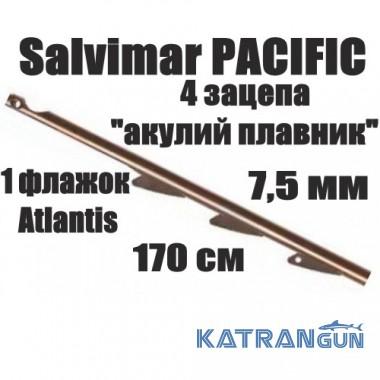 Гарпуны для подводных арбалетов Salvimar PACIFIC; 7.5 мм; 1 флажок Atlantis; 170 см