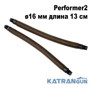 Тяги для арбалета парные Omer Performer2 ø16 мм длина 13 см; резьбовой зацеп 16 мм