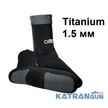 Шкарпетки з анатомічним кроєм Omer Titanium 1,5 мм