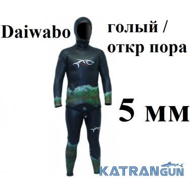 Гідрокостюм XT Diving Pro Daiwabo 5 мм; голий / відкрита пора