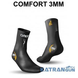 Носки для подводной охоты Omer Comfort 3 мм