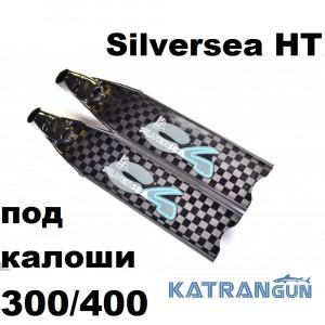 Лопасти для ласт C4 SILVERSEA HT под калоши 300/400