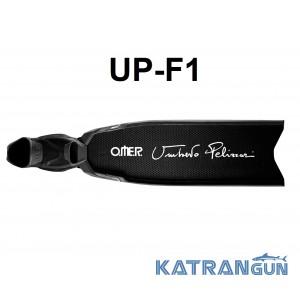 Ласти для фрідайвінга та підводного полювання Omer UP-F1