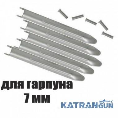 Прапорці для гарпуна Salvimar (5 прапорців + 5 заклепок); 7 мм