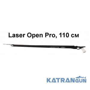 Арбалет Pathos Laser Open Pro, 110 см