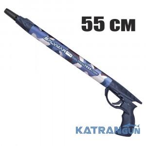 Ружьё для подводной охоты Salvimar Predathor 55 STHORM