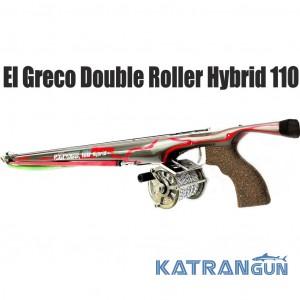 Арбалет для подводной охоты El Greco Double Roller Hybrid 110