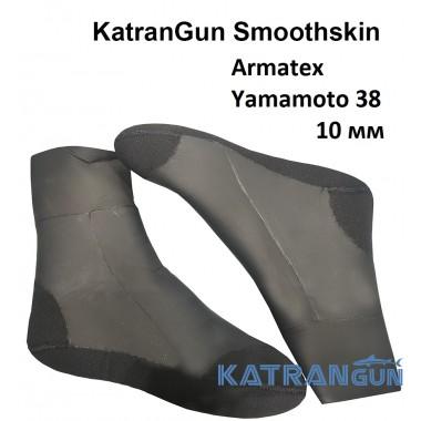 Носки для подводной охоты зимой KatranGun Smoothskin Armatex Yamamoto 38; 10 мм