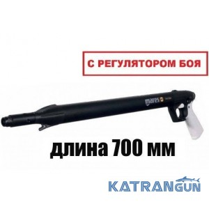 Підводна пневматична рушниця Mares Sten 70 см