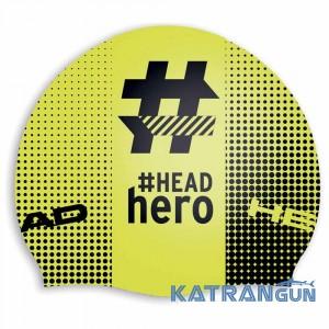 Шапочка для плавания силиконовая Head Hashtag