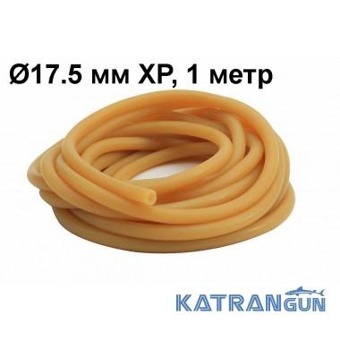 Тяга арбалетная Pathos Latex Anaconda; 17.5 мм XP, 1 метр