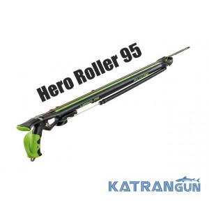 Роллерный арбалет Salvimar Hero Roller 95