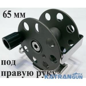 Катушка для подводной охоты Pelengas 65 мм; металлическая; универсальная; под правую руку