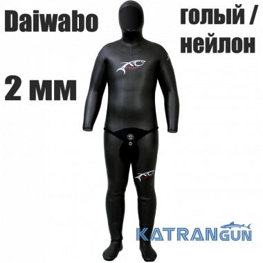 Гідрокостюм для фрідайвінга XT Diving Pro Daiwabo 2 мм; голий / нейлон