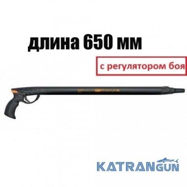 Подводные ружья Salvimar Predathor Plus 65 (с регулятором)