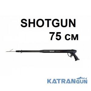 Пневмат з інноваційним дизайном Seac Sub Shotgun 75 см