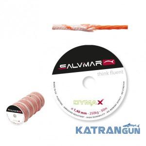 Линь на гарпун Salvimar Dymax 1,9 мм