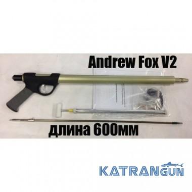 Мастеровое подводное ружье повышенной мощности Andrew Fox V2 600мм