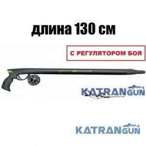 Ружьё для подводной охоты Salvimar Predathor Vuoto 130 (с регулятором)