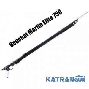 Арбалет для подводной охоты Beuchat Marlin Elite 750