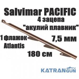 Гарпуны для подводных арбалетов Salvimar PACIFIC; 7.5 мм; 1 флажок Atlantis; 180 см