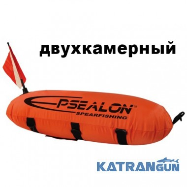 Буй торпеда Epsealon Torpedo Double Bladder