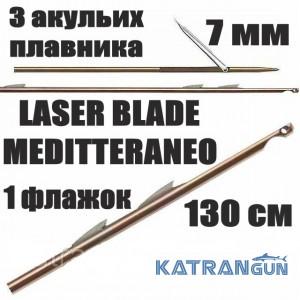"""Гарпун Salvimar LASER BLADE MEDITTERANEO; 7 мм; 3 акульих плавника """"shark fins""""; 1 флажок; 130 см"""