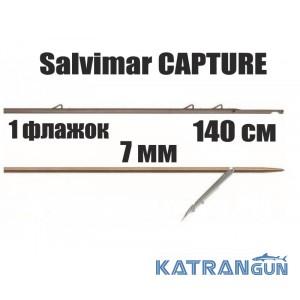 Гарпун таитянский Salvimar CAPTURE; 7 мм; 1 флажок; 140 см