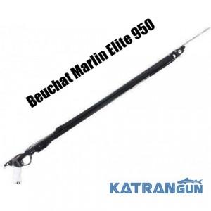 Подводные арбалеты Beuchat Marlin Elite 950