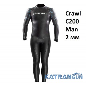 Гідрокостюм для тріатлону чоловічий Beuchat Crawl C200 Man 2 мм