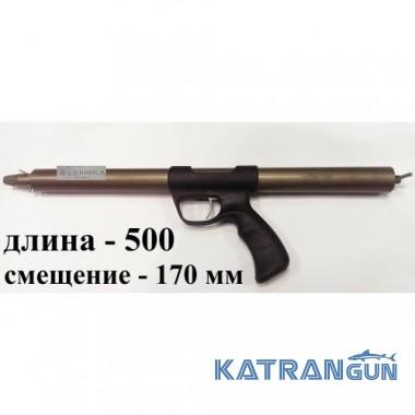 Дюралевая зелинка Zelinka Techno 500 мм; со смещением 170 мм; без регулятора