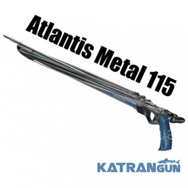 Арбалет подводный Salvimar Atlantis Metal 115 см