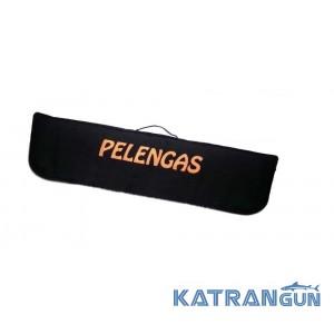 Чехол Pelengas для пневматических подводных ружей 50, 55, 60 см