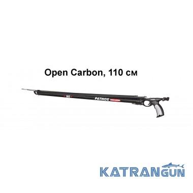 Підводний арбалет з карбону Pathos Open Carbon, 110 см