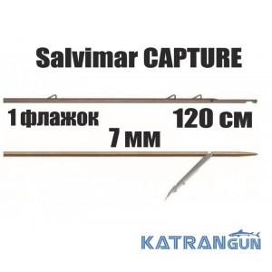 Гарпун таитянский Salvimar CAPTURE; 7 мм; 1 флажок; 120 см