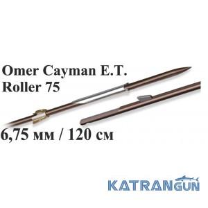 Гарпуны Omer для Cayman E.T. Roller; 6,75 мм; 1 флажок; 120 см