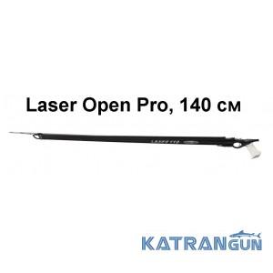 Профессиональный арбалет для подводной охоты Pathos Laser Open Pro, 140 см