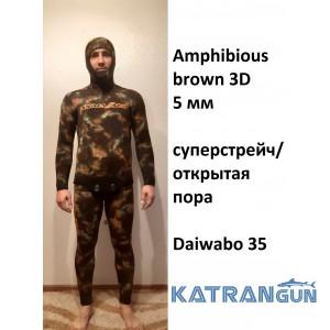 Гідрокостюм SigmaSub Amphibious brown 3D 5 мм; штани з високою талією; Daiwabo 35