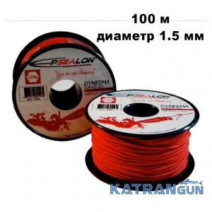Прочный линь Epsealon Dyneema Ultimate red 1,5mm, 100 m