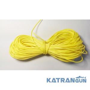 Линь для подводного ружья Kalkan Clyneema 2 мм жёлтый