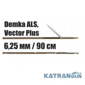 Гарпуны таитянские Demka; 6,25 мм; для Demka ALS, Vector Plus; 90см