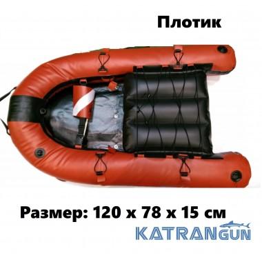 Буй-плот для подводной охоты KatranGun Плотик (от LionFish) (120 х 78 х 15 см, красный)