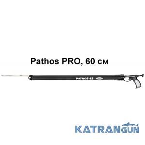 Качественный небольшой арбалет Pathos Pro, 60 см